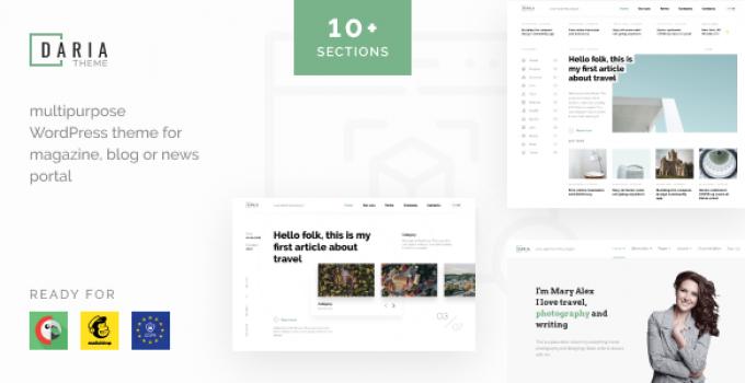 Daria - Blog & News WordPress Theme